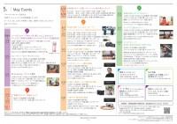 2014コトカラ_カレンダー5月_0428_02
