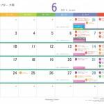2014コトカラ_カレンダー6月_0530_02_01