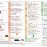 2014コトカラ_カレンダー6月_0530_02_04