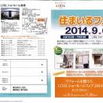 MX-2310F_20140805_145439_01