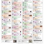 2014コトカラ_カレンダー11月_1021_01