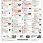 2015コトカラ_カレンダー2月_納品_01