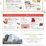 大阪ガスショールームイベント0002