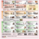 2015コトカラ_カレンダー4月_0331-20001